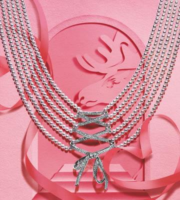 Tasaki 奢华时代系列宫廷束腰项链